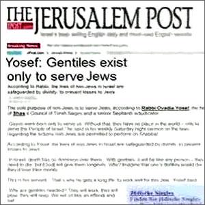 Еврейский Вопрос Глазами Американца